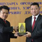 Indonesia binds a knot to improve Mongolia's competition law